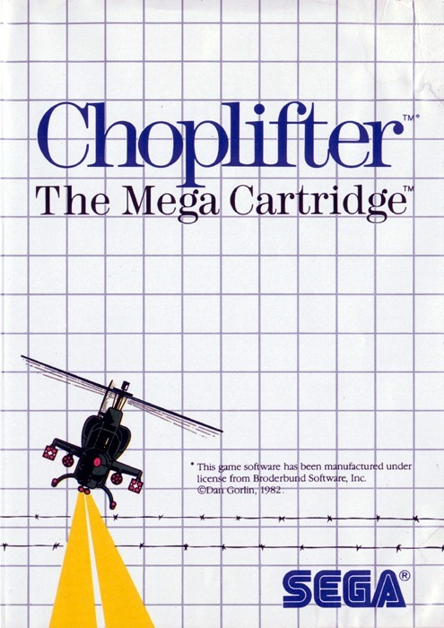 choplifter-master-system-jaquette