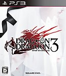 jaquette-drakengard-3-playstation-3-ps3-cover-avant-p-1400829824