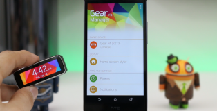 gear-fit-android