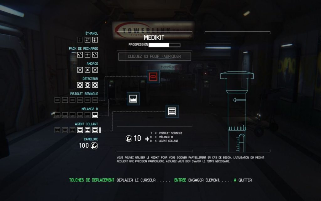 alien-isolation-pc-1412328945-053