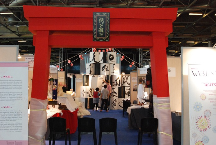 Japan Expo 2014 (24)
