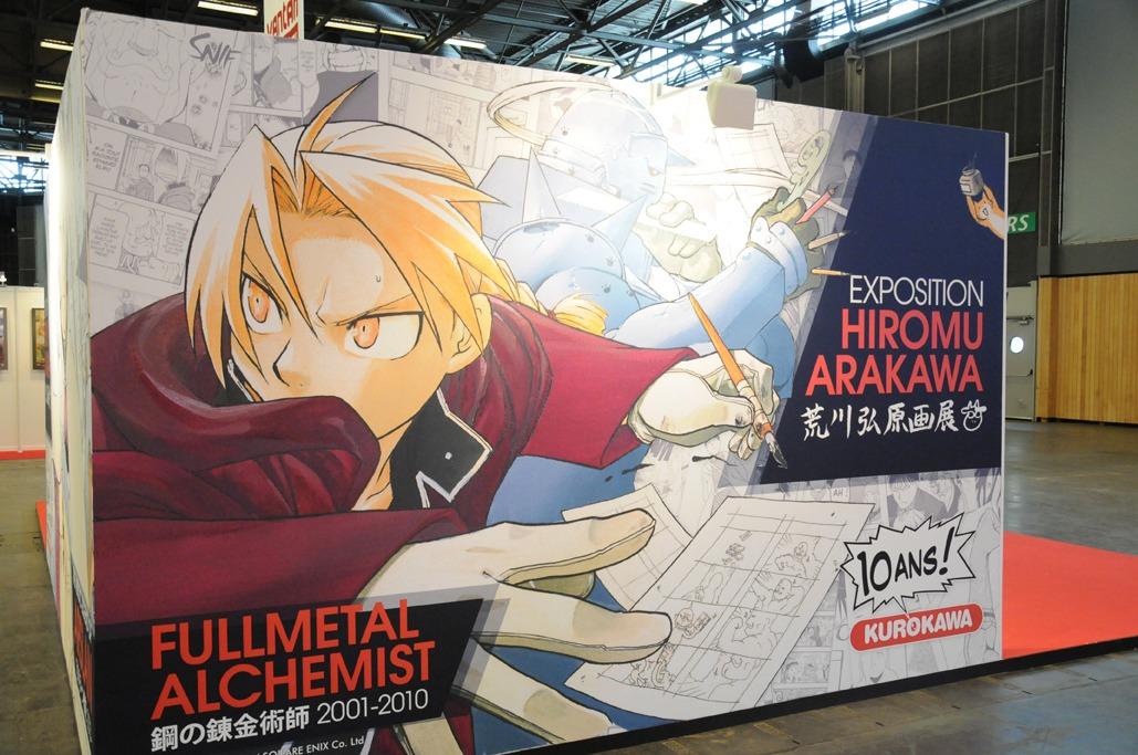 Compte rendu Japan Expo 2015 Julsa.FR (21)