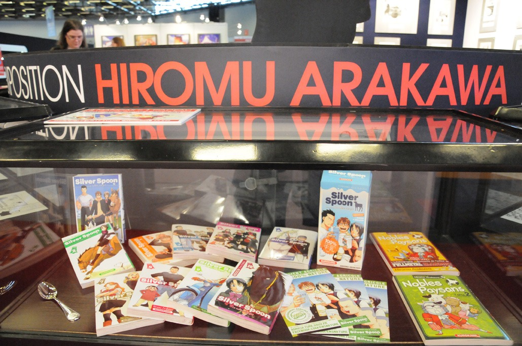 Compte rendu Japan Expo 2015 Julsa.FR (22)