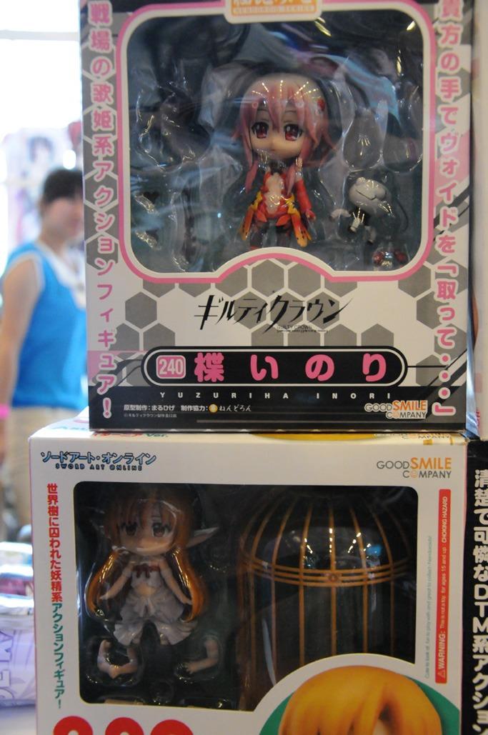Compte rendu Japan Expo 2015 Julsa.FR (35)