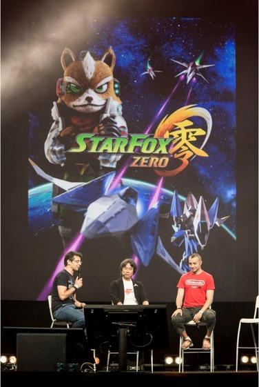 Star Fox 0