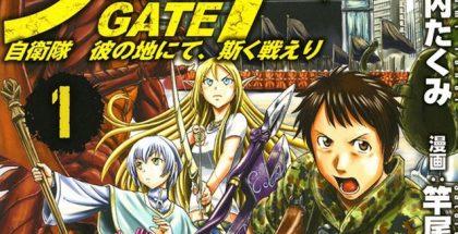 Gate main