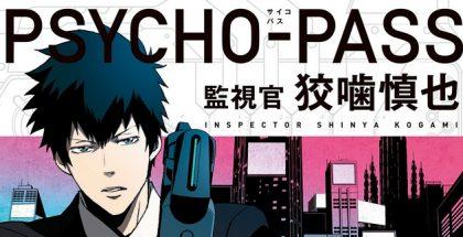 Psycho-pass main