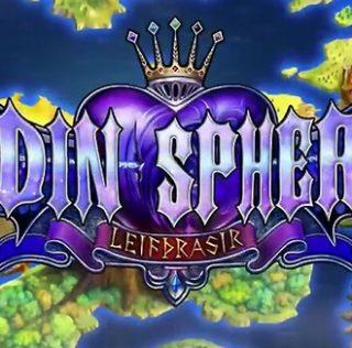 [Test] Odin Sphere Leifthrasir – L'ultime beauté (PsVita, PS4)