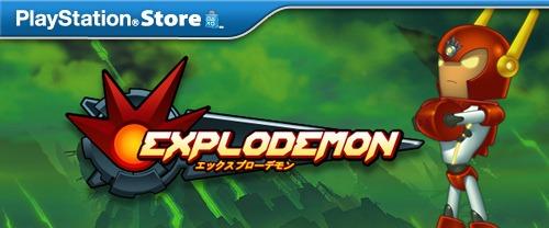 Mise à jour PlayStation Store – 9 février 2011