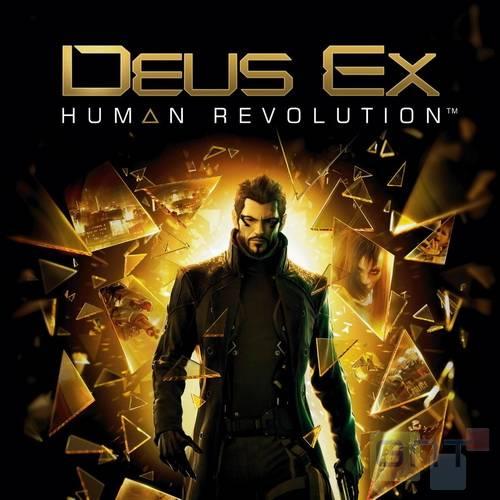 La communauté Deus EX : Human Revolution mise au défi via Facebook pour débloquer du contenu exclusif