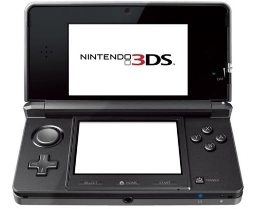 Informations sur la mise à jour de la Nintendo 3DS
