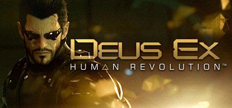 Deus Ex 3 : Human Revolution - Logo