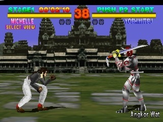 Rétro Test : Tekken 1 sur Playstation