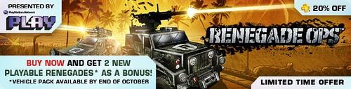 Mise à jour du PlayStation Store – 14 septembre 2011