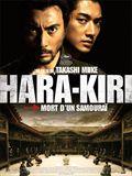 Hara-Kir i -Affiche