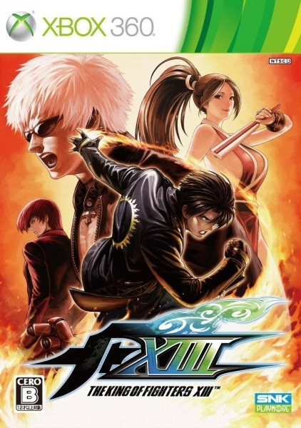Compte rendu : Event King of Fighters XIII