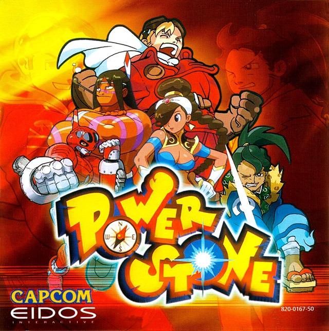 Rétro Test : Power Stone sur Dreamcast