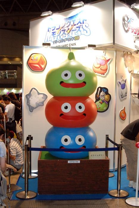 Tokyo Game Show 2012 en images Part 2