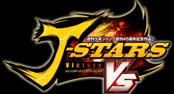 2 heures sur… : J-Stars Victory VS (PS3 – PS Vita)
