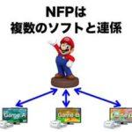 nintendo_figurine_mario_m