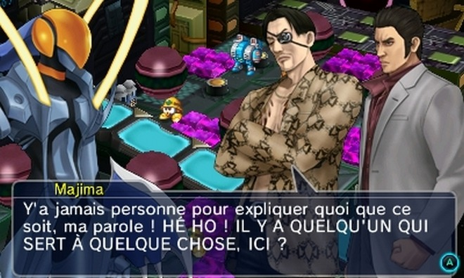 Project X Zone 2 - N