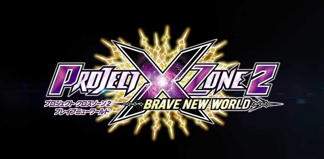 [Test] Project X Zone 2 – Brave New World sur 3DS