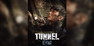 [Cinéma] Avis / Critique : Tunnel