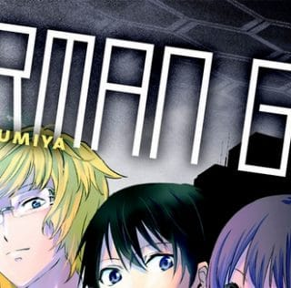 [Manga] Avis / Critique : Karman Gain – Tome 1